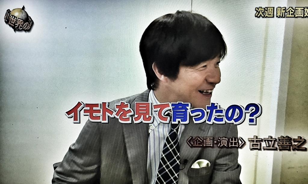 f:id:yuhei2261:20160619211629j:plain