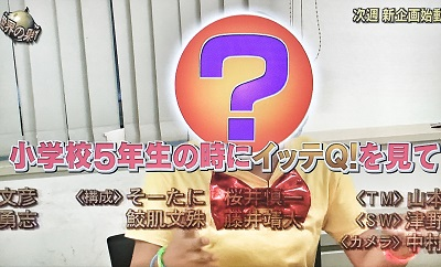 f:id:yuhei2261:20160619223651j:plain