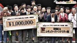 f:id:yuhei2261:20160625171816j:plain