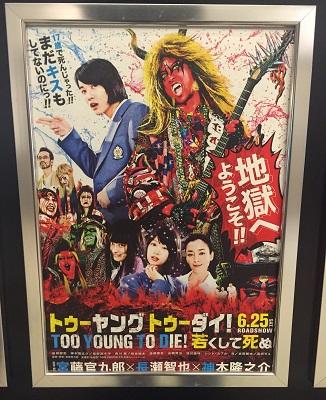 f:id:yuhei2261:20160627125439j:plain