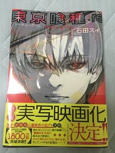 f:id:yuhei2261:20160628214021j:plain
