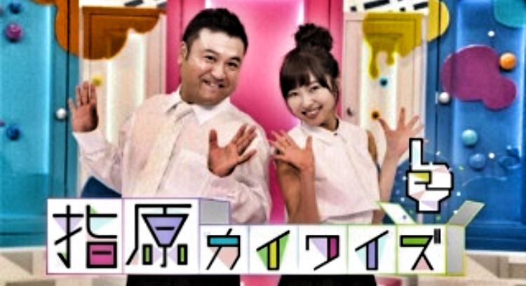 f:id:yuhei2261:20160705151700j:plain