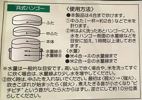 f:id:yuhei2261:20160705172151j:plain