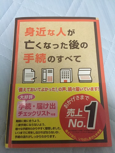 f:id:yuhei2261:20160708154515j:plain
