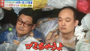 f:id:yuhei2261:20160711143058j:plain
