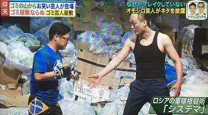 f:id:yuhei2261:20160711143455j:plain