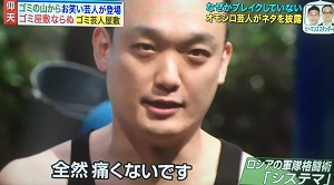 f:id:yuhei2261:20160711144331j:plain