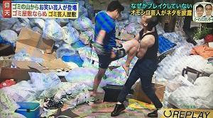 f:id:yuhei2261:20160711144742j:plain