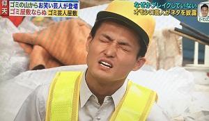 f:id:yuhei2261:20160711150145j:plain