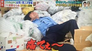 f:id:yuhei2261:20160711150155j:plain