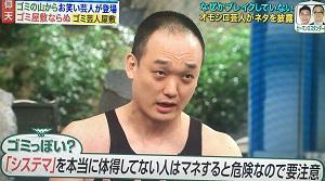 f:id:yuhei2261:20160711150536j:plain
