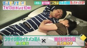f:id:yuhei2261:20160712015113j:plain
