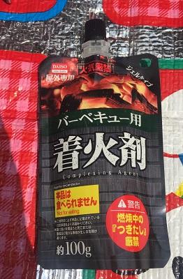f:id:yuhei2261:20160802161416j:plain
