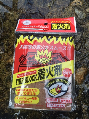 f:id:yuhei2261:20160802162124j:plain
