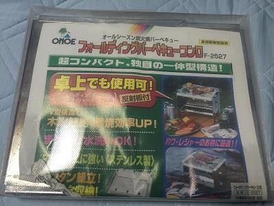 f:id:yuhei2261:20160802162527j:plain