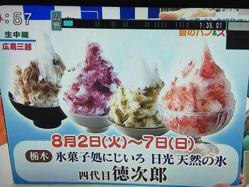 f:id:yuhei2261:20160804135043j:plain