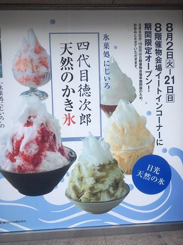 f:id:yuhei2261:20160804140402j:plain
