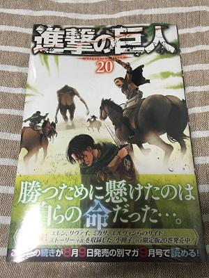 f:id:yuhei2261:20160811090935j:plain