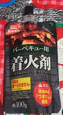 f:id:yuhei2261:20160813125718j:plain