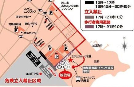 f:id:yuhei2261:20160821171632j:plain