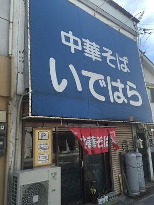 f:id:yuhei2261:20160822132412j:plain