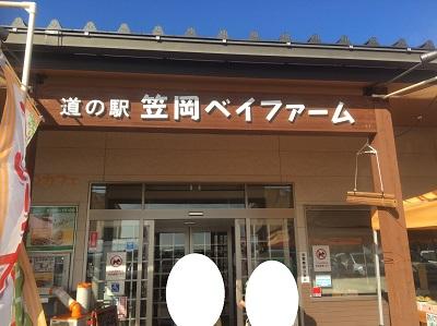 f:id:yuhei2261:20160822133312j:plain