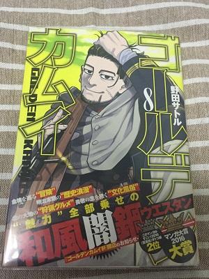 f:id:yuhei2261:20160824140907j:plain