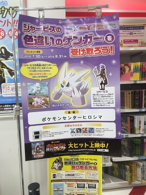 f:id:yuhei2261:20160903112349j:plain