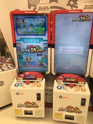 f:id:yuhei2261:20160903112547j:plain