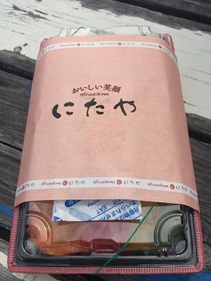 f:id:yuhei2261:20160907151941j:plain