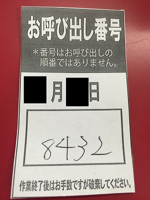 f:id:yuhei2261:20160907170527j:plain