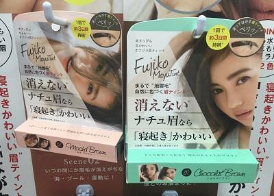 f:id:yuhei2261:20160910154533j:plain