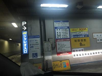 f:id:yuhei2261:20160913103236j:plain