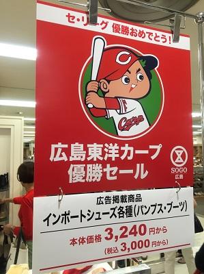 f:id:yuhei2261:20160913125656j:plain