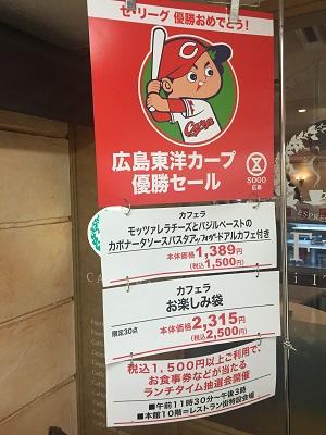 f:id:yuhei2261:20160913130108j:plain