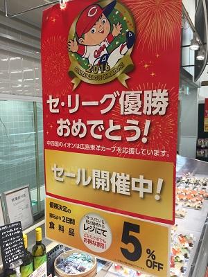 f:id:yuhei2261:20160913131237j:plain