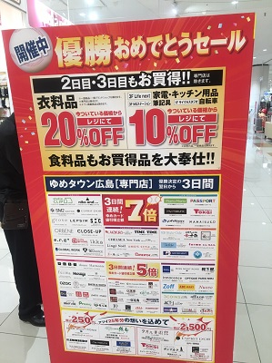 f:id:yuhei2261:20160913131718j:plain
