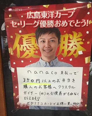 f:id:yuhei2261:20160913132436j:plain