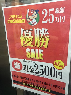 f:id:yuhei2261:20160913134204j:plain