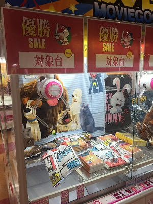 f:id:yuhei2261:20160913134309j:plain