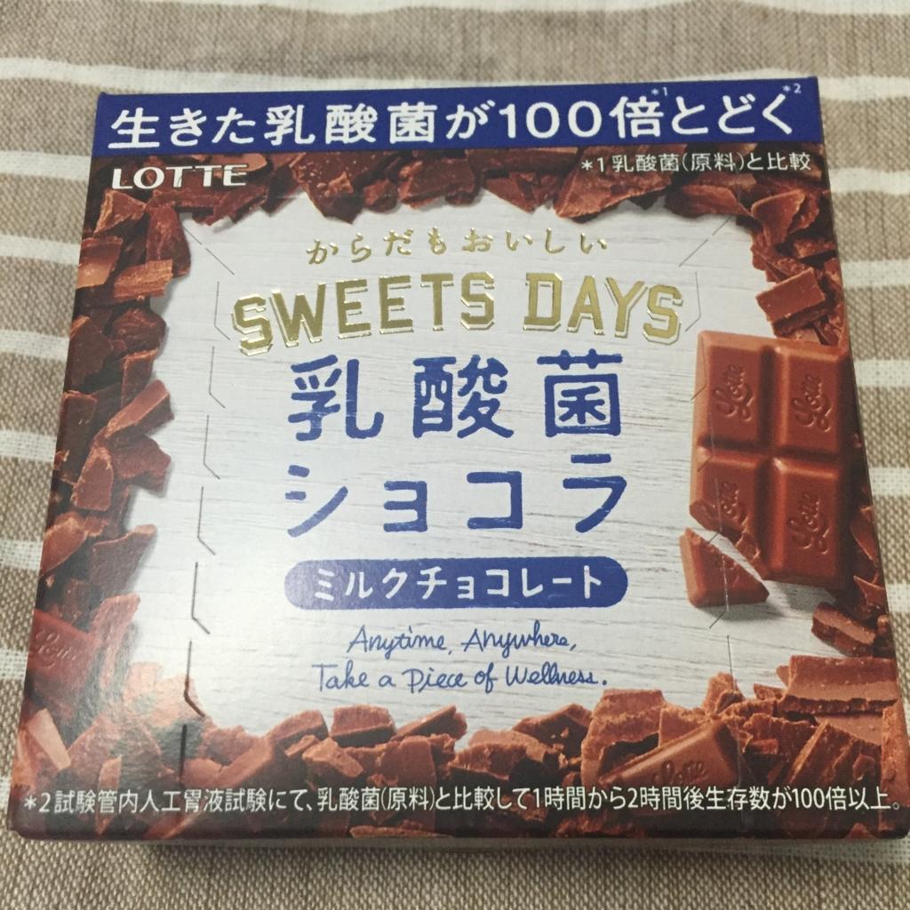 f:id:yuhei2261:20160915090436j:plain