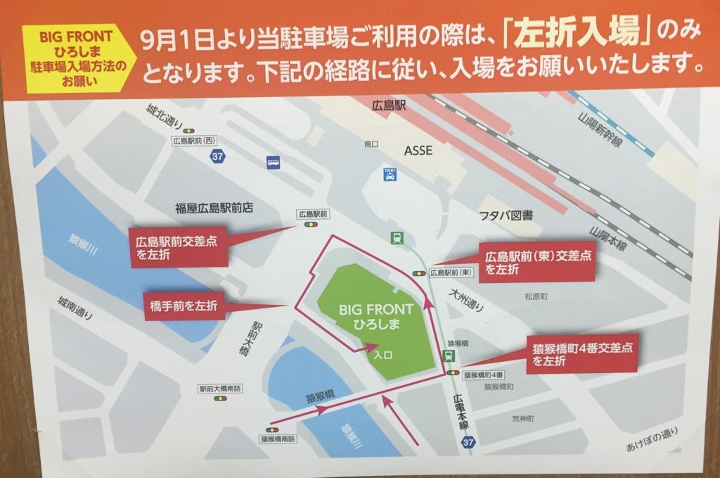f:id:yuhei2261:20160915113721j:plain