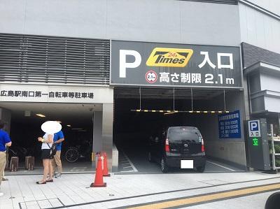 f:id:yuhei2261:20160915114146j:plain