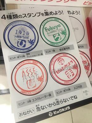 f:id:yuhei2261:20160915120246j:plain