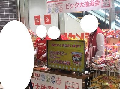f:id:yuhei2261:20160915120358j:plain