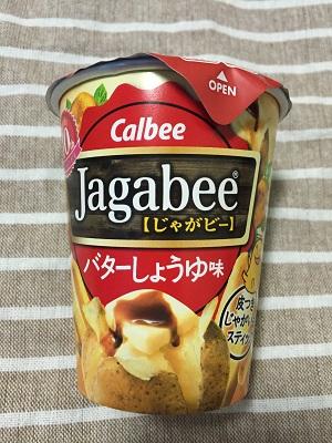 f:id:yuhei2261:20160915121140j:plain