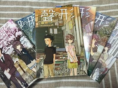 f:id:yuhei2261:20160915134934j:plain