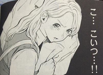 f:id:yuhei2261:20160915165903j:plain