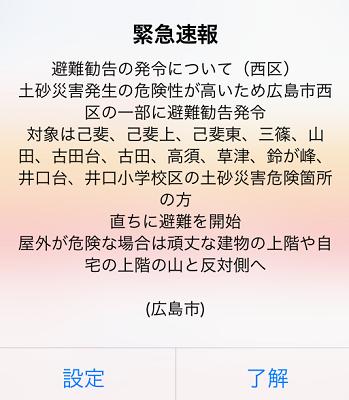 f:id:yuhei2261:20160918140707p:plain