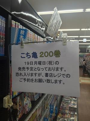 f:id:yuhei2261:20160918214646j:plain